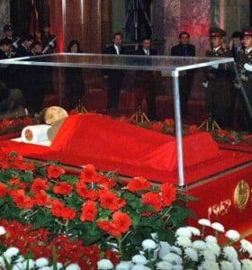 Cómo se conserva un cuerpo después de la muerte