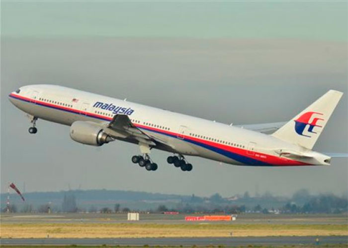 """Malasia confirmó que el avión fue desviado de """"forma deliberada"""""""