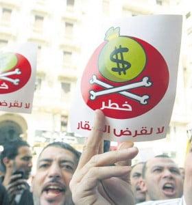 Políticas y resultados idénticos: el programa del FMI en Egipto