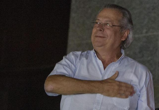 Brasil: líderes del PT ya están en prisión